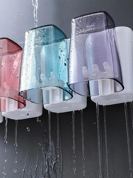 置物架 免打孔衛生間牙刷置物架牙杯收納盒套裝漱口掛牆吸盤吸壁掛式牙膏 果果生活館