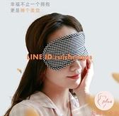 純棉眼罩睡眠遮光夏季透氣睡覺專用眼睛罩【大碼百分百】
