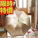 雨傘-防紫外線輕盈設計抗UV男女遮陽傘1...