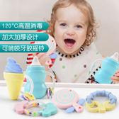 嬰兒玩具手搖鈴0-1歲新生兒寶寶咬軟膠可水煮牙膠3-6-12個月益智