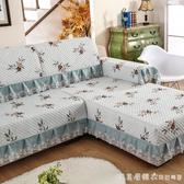 沙發墊四季通用歐式布藝防滑簡約現代全包萬能坐墊沙發罩巾套全蓋 NMS漾美眉韓衣