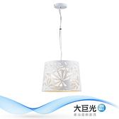 【大巨光】現代風1燈吊燈-小(BM-31545)