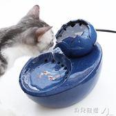 寵物飲水器貓咪飲水機寵物用品流動流水狗狗貓用活水水盆喂水喝水器自動循環LX 貝兒鞋櫃