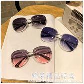大氣高逼格無邊框漸變灰色墨鏡時尚男女切割片蛤蟆鏡半透明太陽鏡