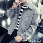 秋季男士新款牛仔外套春秋帥氣夾克學生韓版潮流百搭衣服男裝 「潔思米」