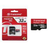 【原廠公司貨】Transcend 創見 32G 高速記憶卡 Micro SDHC U1 Class 10 TF SD轉卡