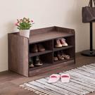 鞋櫃 鞋架 收納【收納屋】泰勒穿鞋椅櫃&DIY組合傢俱