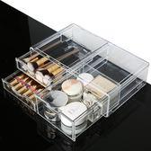 塑膠透明化妝品收納盒抽屜桌面收納盒韓版大號儲物盒