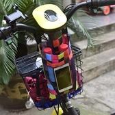 電動摩托車儲物收納袋電瓶車自行車置物小掛包前把兜前置手機袋子  【端午節特惠】