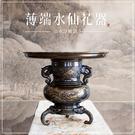 【銅器】薄端水仙花器-山水浮雕款/花盆/花器/花瓶/花盤/花藝