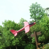飛機 手拋飛機 EPP飛機 保麗龍 玩具 戶外 滑翔 模型 手拋特技滑翔飛機(大) ✭米菈生活館✭【P484】