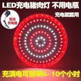 停電應急燈家用移動充電燈泡 夜市擺攤地攤照明超亮LED節能戶外燈【蘇迪蔓】