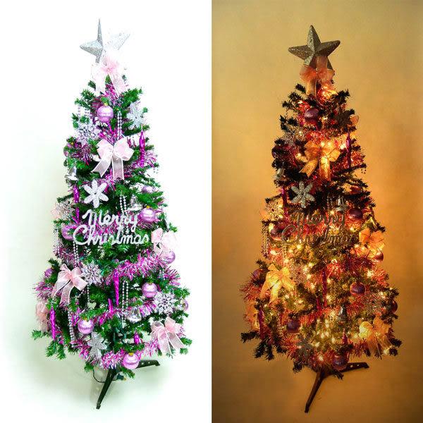 超級幸福12尺/12呎(360cm)一般型綠裝飾聖誕樹  (+銀紫色系配件組+100燈鎢絲樹燈8串)