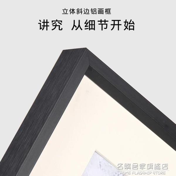 金屬相框海報框立體簡約鋁合金a4畫框掛牆相片框外框裝裱定制擺臺【名購新品】