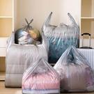 收納袋 搬家袋神器裝被子子收納袋棉被超大衣服行李加厚一次性袋子打包袋【快速出貨八折搶購】