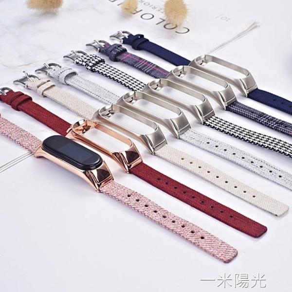 適用小米手環4/3腕帶nfc通用帆布尼龍錶帶運動2三代四代金屬  一米陽光