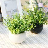 八折虧本促銷沖銷量-仿真綠植物小盆栽盆景家居擺設擺件客廳室內書桌迷你裝飾假花盆栽 免運費