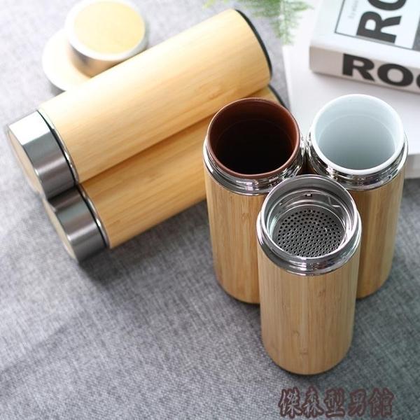 陶瓷保溫杯 竹制木質保溫杯304不銹鋼紫砂陶瓷內膽養身商務禮品水杯 傑森型男館