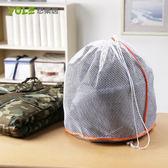 【YOLE悠樂居】束口錐型洗衣袋-大(4入) #1229007