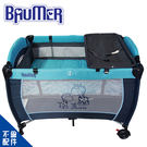 【BAUMER】多功能遊戲床 嬰兒床 摺疊床 攜帶嬰兒床 110x76x78cm - 藍色款 (不含尿布檯+雙層架)
