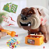 狗狗惡搞玩具護食狗玩具寵物狗用品網紅狗玩具 整蠱狗狗