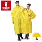 【達新牌】達新馳素色前開式雨衣-亮黃 D13Y