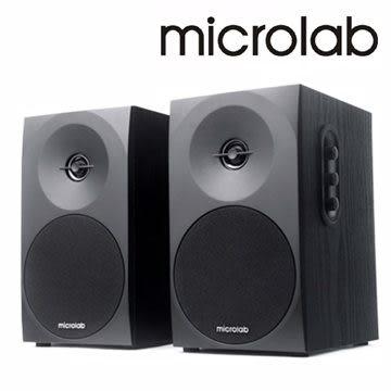 Microlab B70 B-70 70 書架式 2.0聲道二音路多媒體音箱