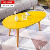 小茶幾 陽臺簡約現代客廳北歐小戶型沙發邊桌簡易家用臥室小圓桌子 DR18975【彩虹之家】