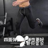 運動緊身褲男籃球打底褲高彈訓練褲速干透氣壓縮褲夏季跑步健身褲