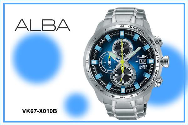【時間道】 [ALBA。錶]速度美學質感設計三眼腕錶/藍面 (VK67-X010B/AV6063X1)免運費