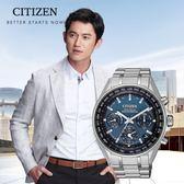 【送!!電影票】CITIZEN 星辰 Eco-Drive 經典光動能衛星對時鈦金屬腕錶 藍 CC4000-59L 熱賣中!