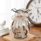 歐式波浪口玻璃花瓶插花瓶裝飾擺件【時尚大衣櫥】