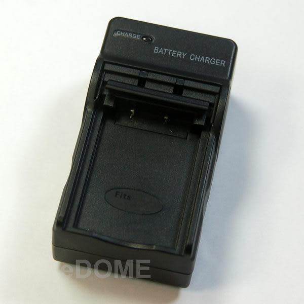 JVC 鋰電池充電器 適用 BN-V808 / V815 / V823 (郵寄免運 明台產物保險投保5000萬)