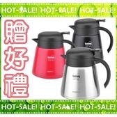 《贈纖維布》Dashiang DS-C56-800 大相 800ml 不鏽鋼 真空保溫壺 咖啡壺 保溫瓶 手沖壺 (共三色可挑選)