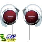 [現貨] Panasonic 國際牌 松下 立體聲耳掛式耳機 RP-HZ47 超薄型 紅銀二色可選 A228dd