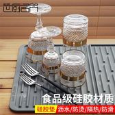 硅膠防滑鍋墊隔熱墊防燙廚房瀝水墊
