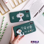 iphone11pro蘋果x手機殼8plus硅膠xr情侶5s可愛7超萌6s網紅xs max