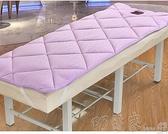 免運床墊美容院床墊床褥保護墊按摩院墊被子被芯褥子防滑加厚優質床墊CYCR 新年特惠