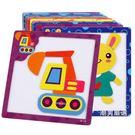 立體拼圖6張磁性拼圖動物交通幼兒童立體木質拼圖寶寶益智玩具啟蒙積木