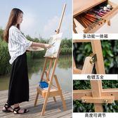 櫸木畫架帶抽屜木制素描寫生水彩畫板畫架套裝支架式成人油畫架   WD