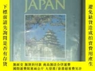 二手書博民逛書店Cultural罕見Atlas Of JapanY255562 Martin Collcutt, Marius
