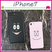 Apple iPhone7 4.7吋 Plus 5.5吋 棉花糖背蓋 全家福巴巴手機套 全包邊保護套 卡通手機殼 保護殼