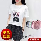 【DIFF】 2018新款夏季韓版涼感格...