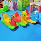 包郵兒童搖搖馬連體幼兒園室內外加厚單色多色動物木馬溜溜車塑料
