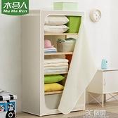 木馬人實木衣帽架落地臥室家用簡易柜子掛衣架衣服包置物簡約現代HM 3C優購