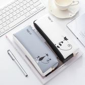貓咪筆袋韓國創意簡約男女生鉛筆盒中小學生可愛女孩袋清新文具盒【免運直出】