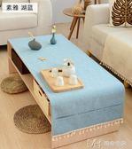 日式茶幾桌布布藝北歐棉麻小清新電視柜餐桌墊現代簡約臺布長方形      瑪奇哈朵