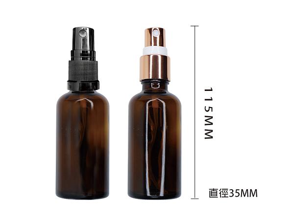 【貝麗瑪丹】BM茶色玻璃噴瓶50ml 1入