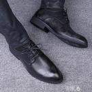 皮鞋男尖頭青年百搭 休閒鞋