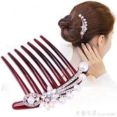 韓國版成人發飾發梳插梳簡約盤發器丸子頭飾珍珠發插發卡發夾發簪